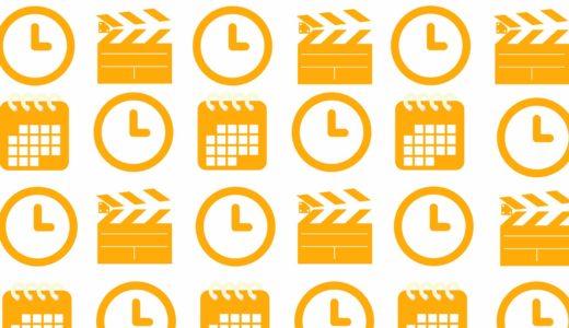 親子で動画作りワークショップの詳細(募集早期終了のお知らせ)