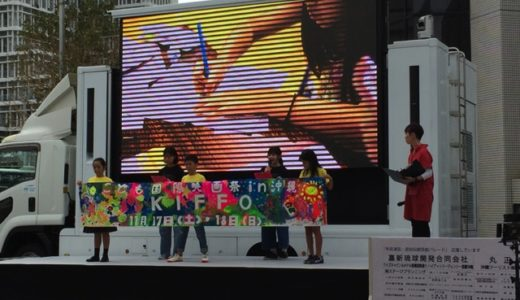 10月6日那覇大綱挽き祭り「市民演芸・民族伝統芸能パレード」でPR