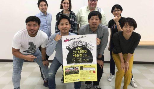 いよいよ明日11/16(金)がです前夜祭!!OTVプライムニュースにご取材いただきました。