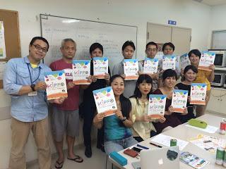 KIFFO実行委員会キックオフミーティング開催!