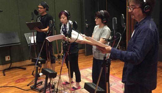 KIFFO海外作品日本語吹き替え声優募集のお知らせ