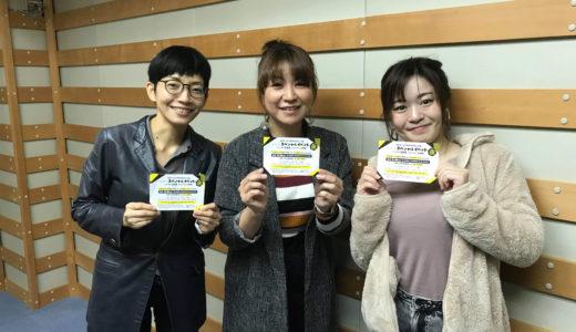 1/29(木)FM沖縄の人気番組ハッピーアイランドに出演しました!