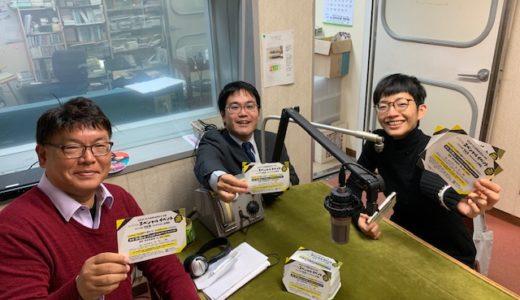 2月2日(日)朝9:00~放映予定ののラジオ沖縄「赤瓦ちょーびんのぐぶりーさびら」ゲスト出演しました♪