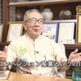 ククルビジョン過去のお仕事その②活動歴史紹介動画